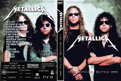 METALLICA Live Moscow, Russia 09/28/1991 DVD